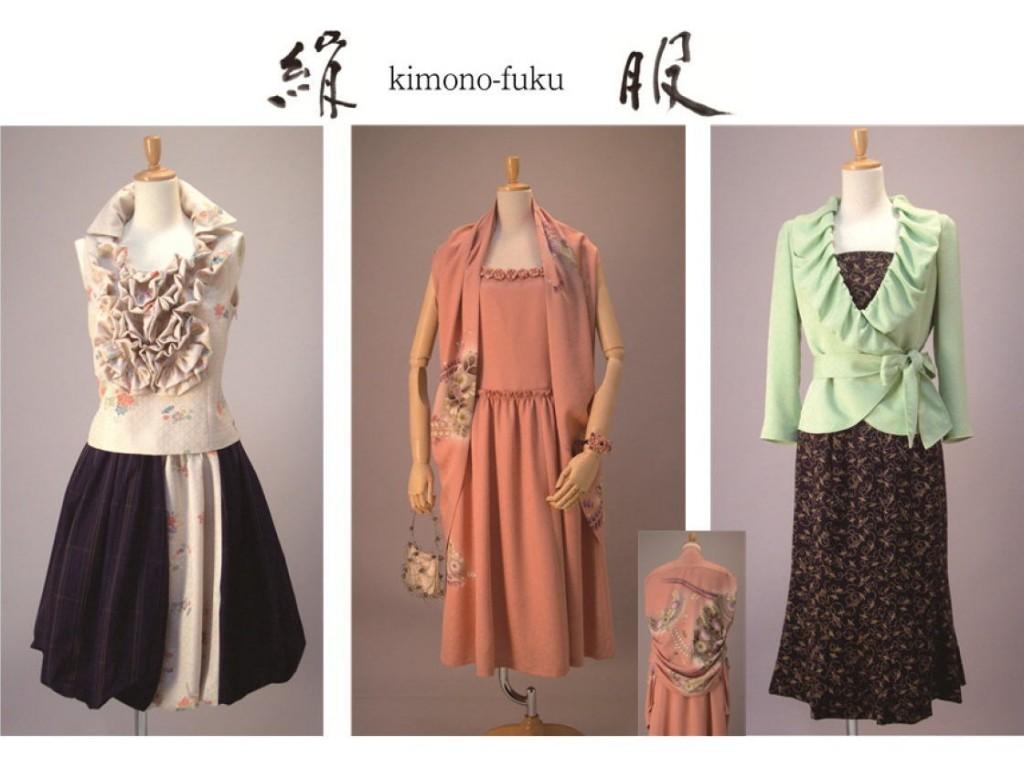 ジャパンシルクセンター 絹服(kimono‐fuku)展 絹服 3着