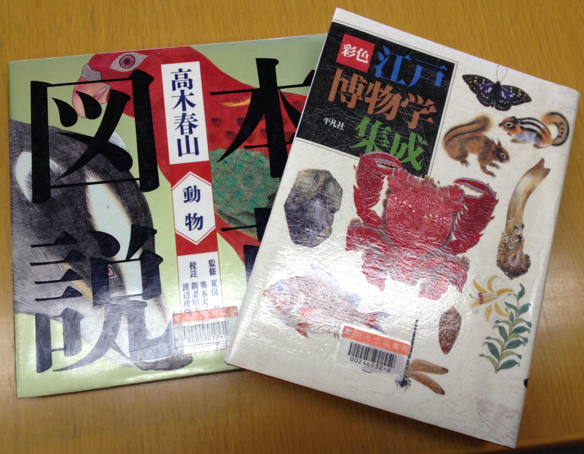 SANKEI EXPRESS BOOKWARE 松岡正剛 クールジャパン-3