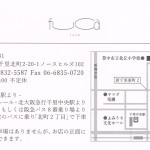 新千里 お花屋さん fuca アクセス MAP