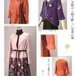 さくら工房 絹服(kimono‐fuku) 阪急うめだ本店 SOUQ-5