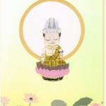 さくら工房 小絹布(koginu)ハガキ 虚空蔵菩薩