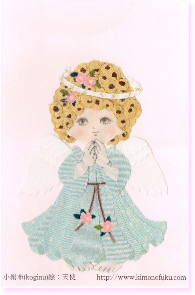 さくら工房 小絹布(koginu)ハガキ 天使